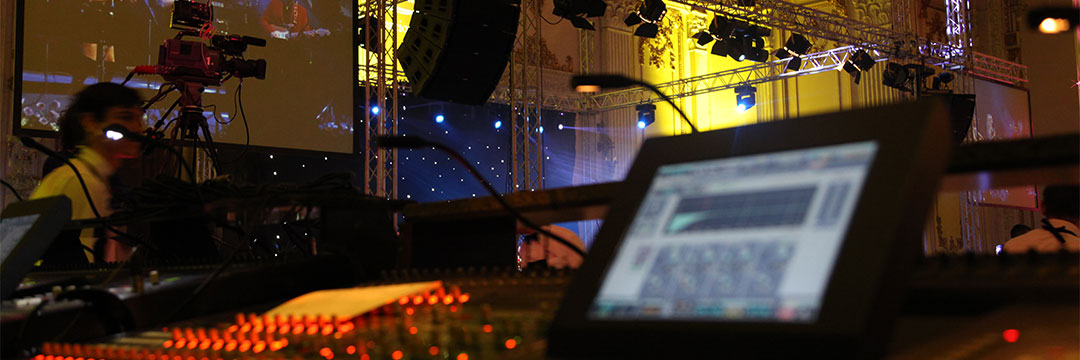 Inchiriere echipamente audio video pentru evenimente